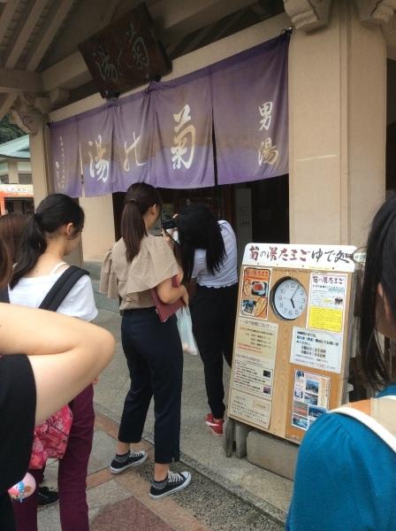 金沢大学生14人が「芭蕉の舘」を訪れました。_f0289632_13201032.jpg
