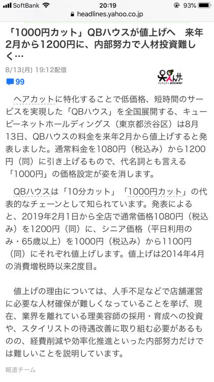 e0069433_20222967.jpg