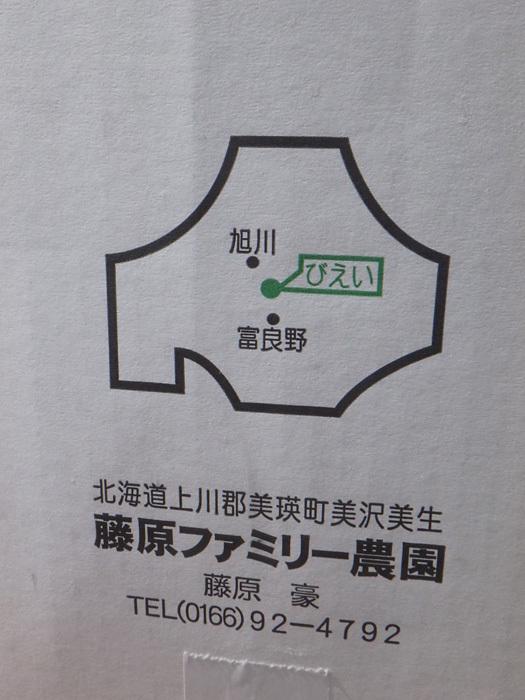 トウモロコシ_c0120834_10270113.jpg