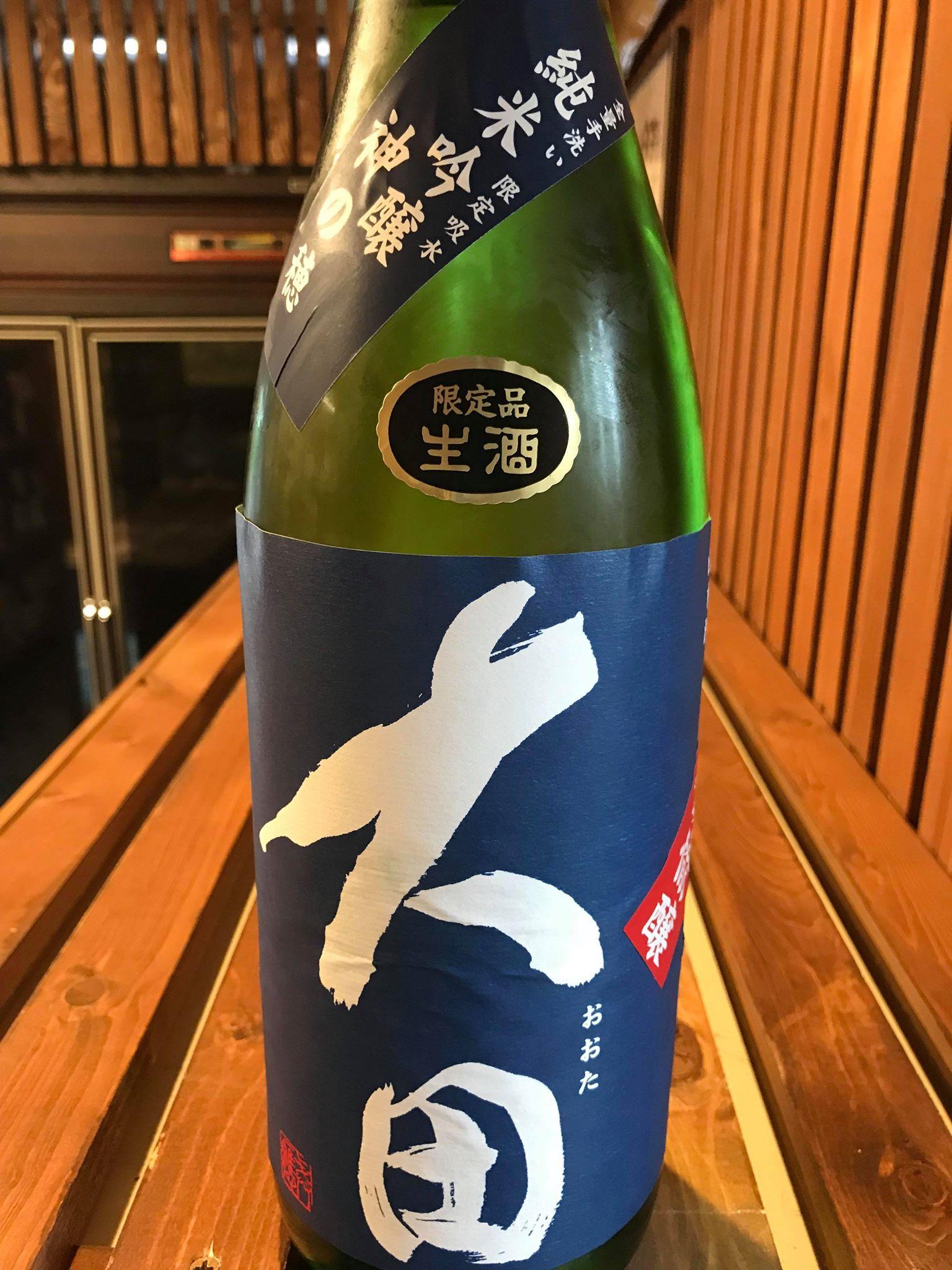 【日本酒】別誂 大田 純米吟醸 無濾過生原酒 神の穂50磨き 限定 29BY_e0173738_14465442.jpg