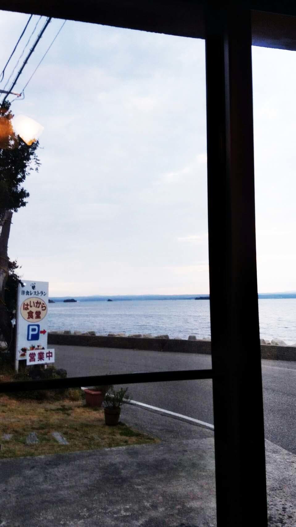 能登島へ行ってきました!_d0377645_22513883.jpg
