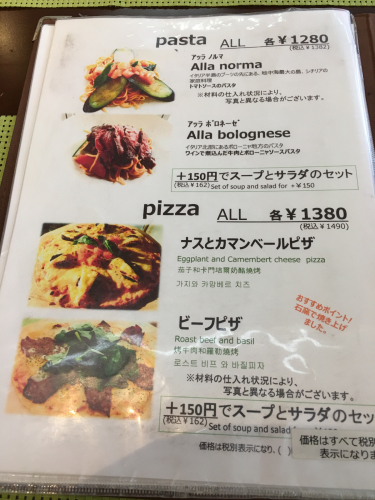 レストランあさま_e0292546_09324859.jpg