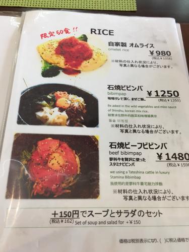レストランあさま_e0292546_09325040.jpg