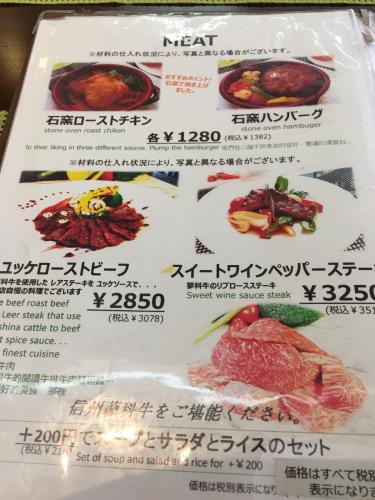 レストランあさま_e0292546_09325225.jpg