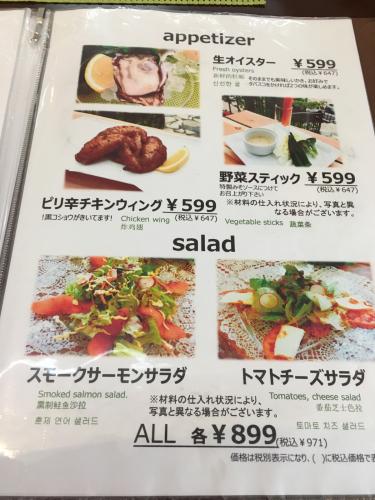 レストランあさま_e0292546_09325395.jpg