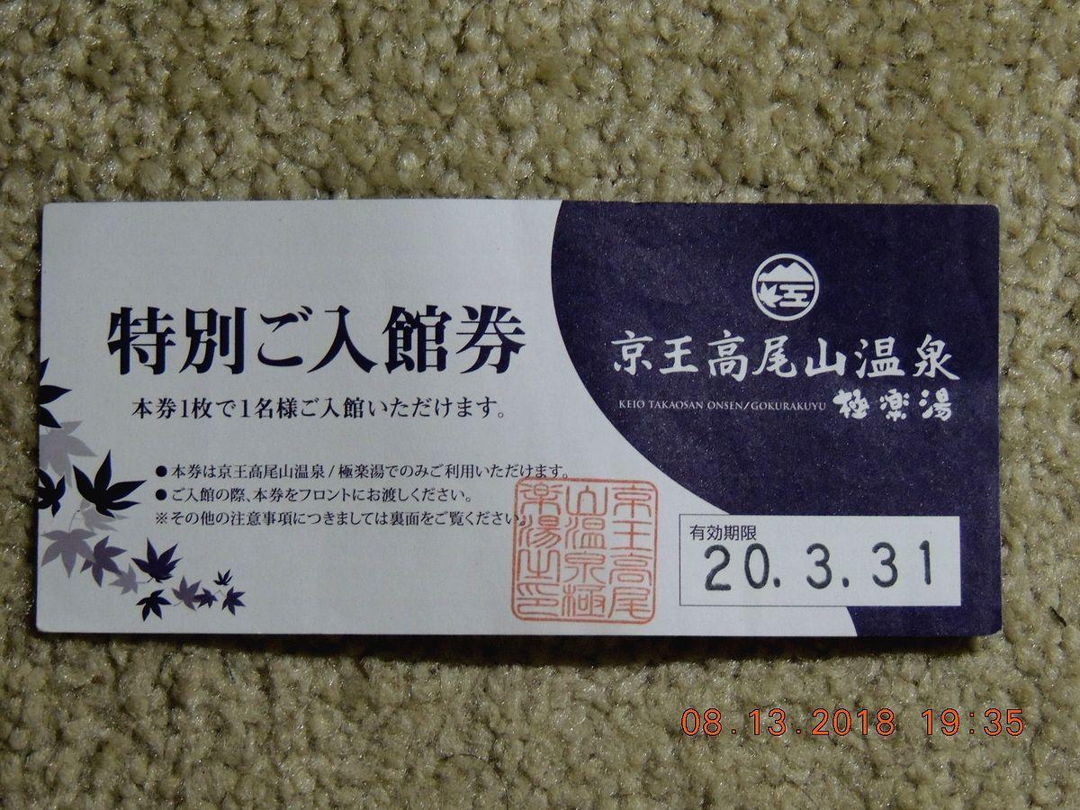 f0104277_19581933.jpg