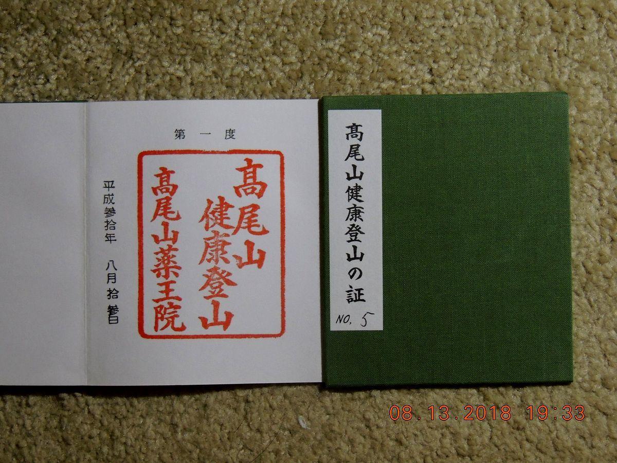 f0104277_20092991.jpg