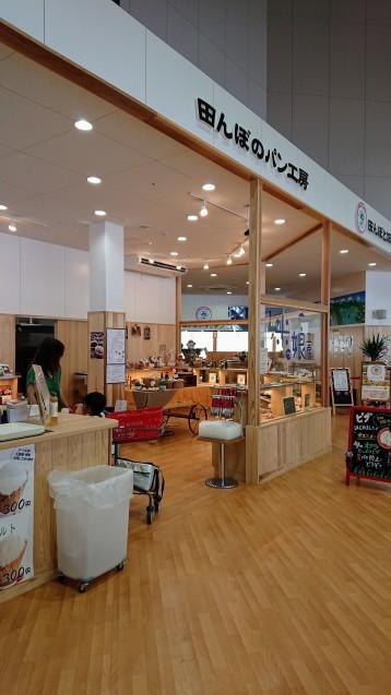 徳島の米粉パンのお店_e0167593_16285300.jpg
