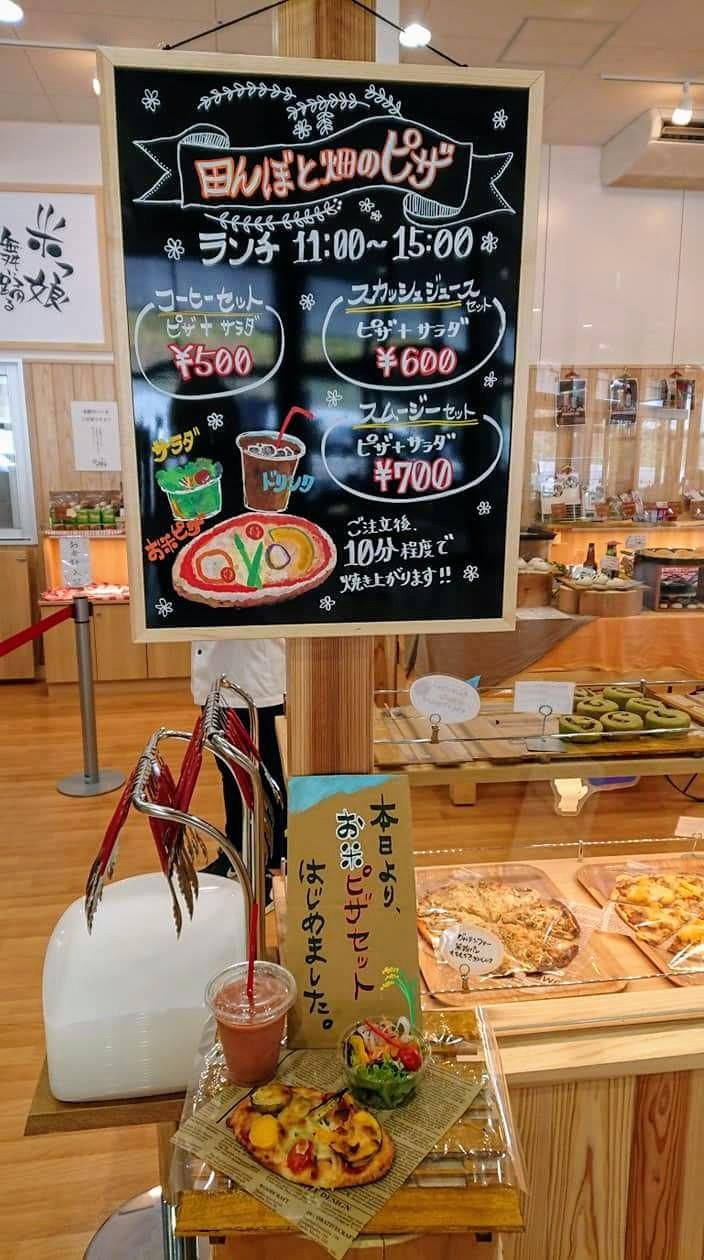 徳島の米粉パンのお店_e0167593_16371863.jpg