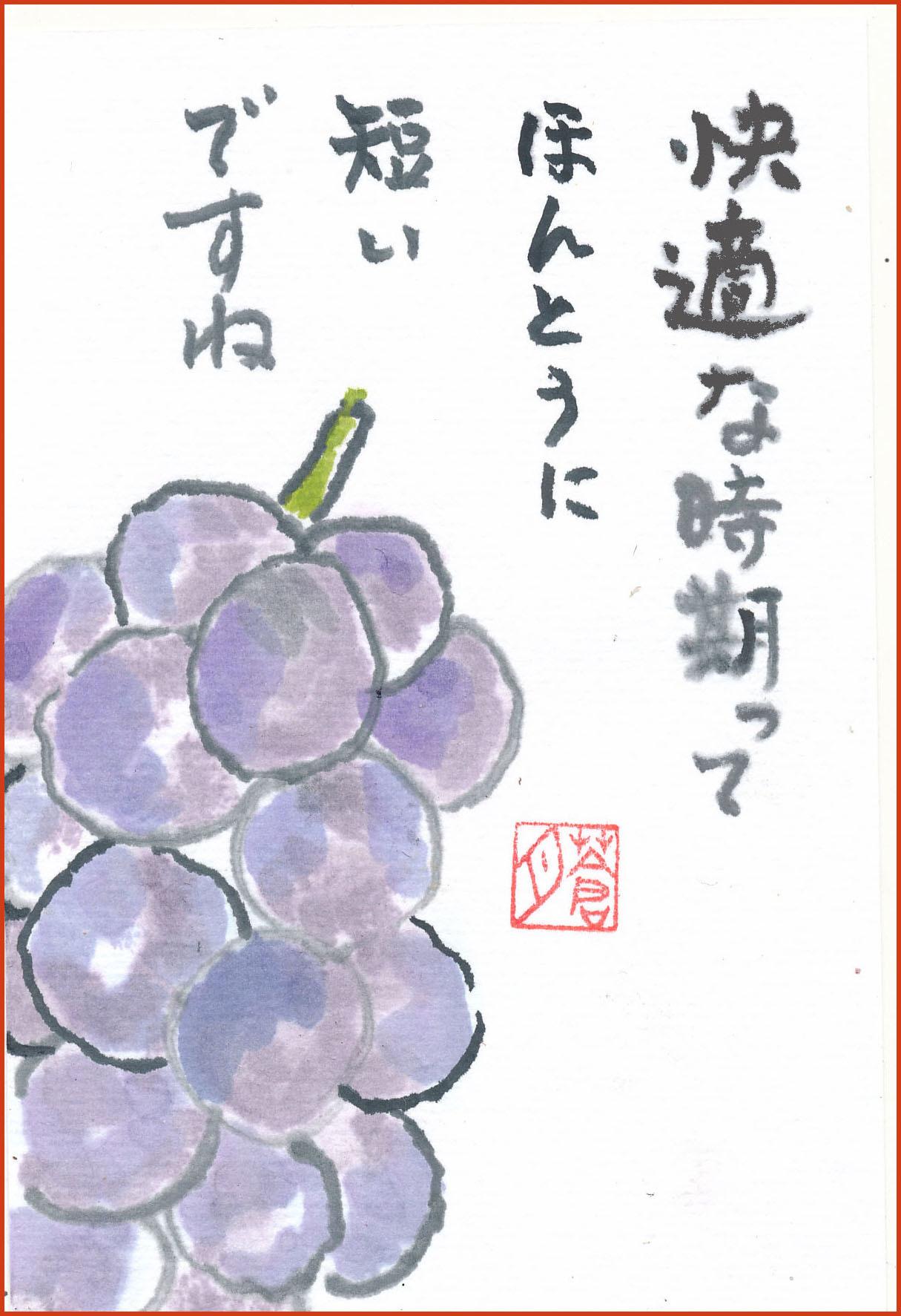 b0394397_19531118.jpg