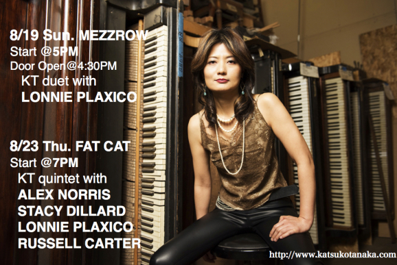 Duo with Lonnie Plaxico at Mezzrow & Quintet at Fat Cat_a0094202_13375251.jpg
