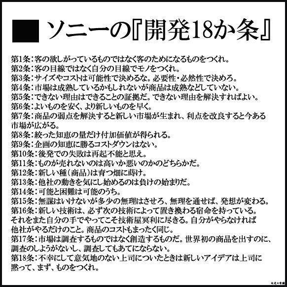 f0070004_10322731.jpg