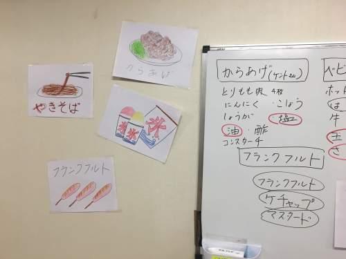 日曜朝教室で料理をしました_e0175020_09023270.jpg