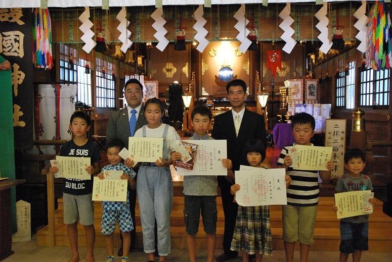 みたま祭 1日目 絵画コンクール表彰式_f0067122_11162008.jpg