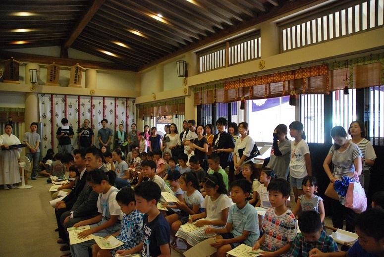 みたま祭 1日目 絵画コンクール表彰式_f0067122_11174211.jpg