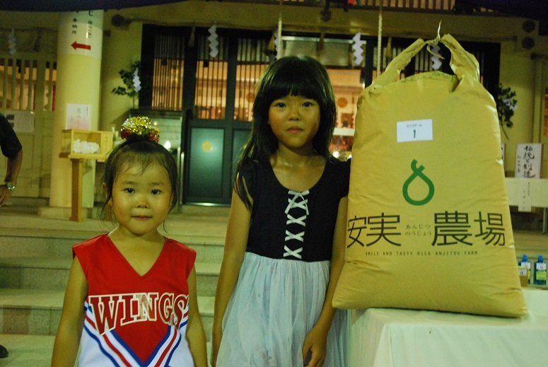 みたま祭 1日目 福男福女ビンゴゲーム_f0067122_11292394.jpg