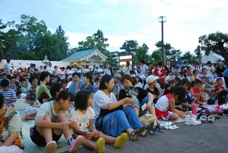 みたま祭 1日目 福男福女ビンゴゲーム_f0067122_11300133.jpg