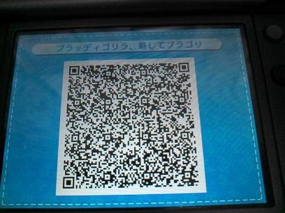 a0083924_22180350.jpg