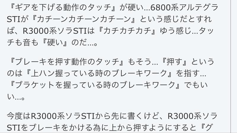 b0136045_14165601.jpg