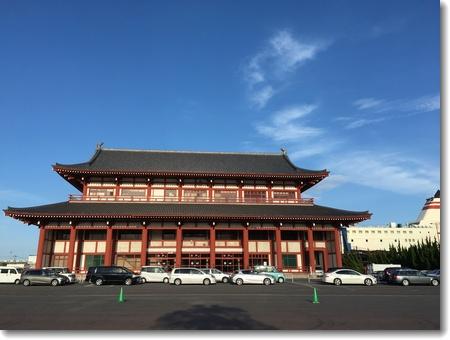 バイク九州帰省 復路前編 2018年8月12日_c0147448_19205030.jpg