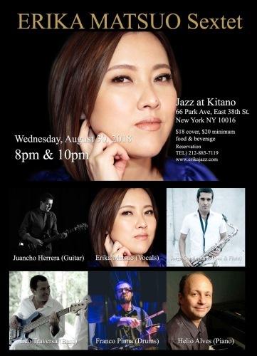 ERIKA JAPAN TOUR 2018 Autumn Reflections & Jazz at Kitano NY 8/30_a0318456_00201361.jpg
