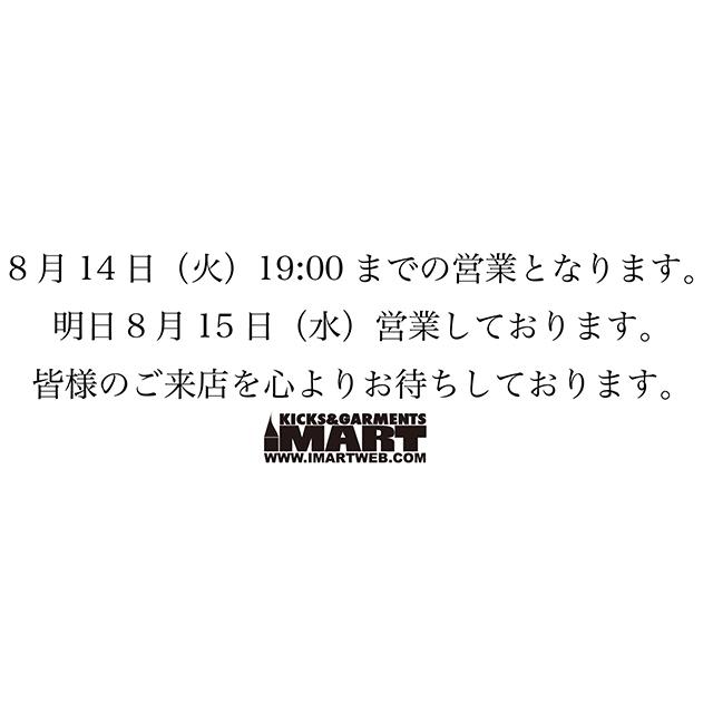 b0110156_14380324.jpg