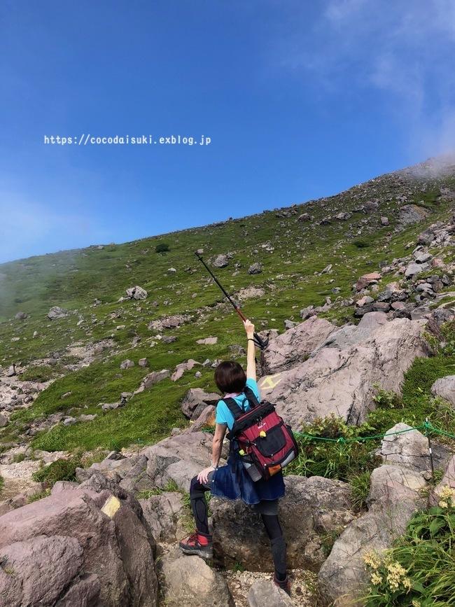 那須岳登山2018*牛ヶ首→ひょうたん池♪_d0367763_16321002.jpg