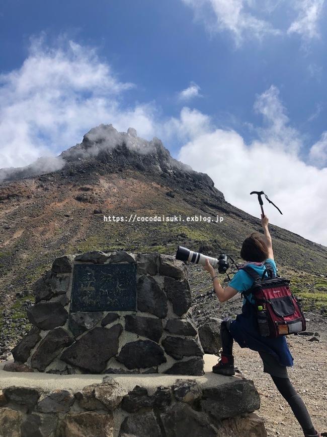 那須岳登山2018*牛ヶ首→ひょうたん池♪_d0367763_16321979.jpg