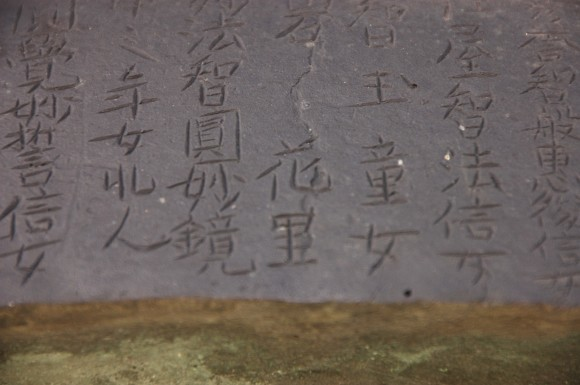 上品寺と法界坊の鐘_f0347663_14015171.jpg