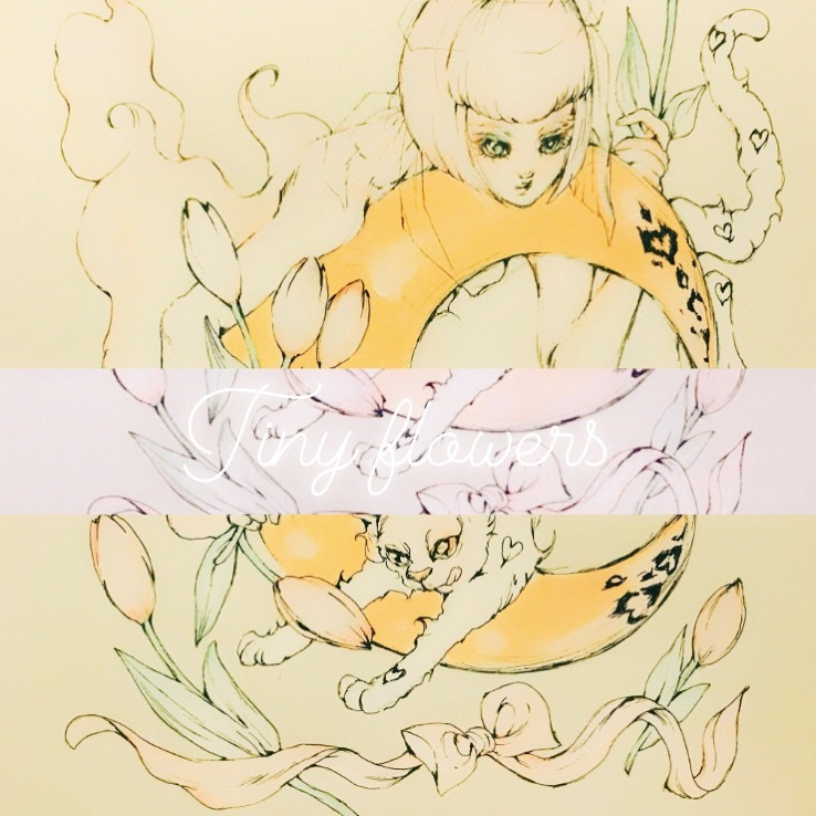 "個展のお知らせ  solo exhibition""TINY flowers\""_f0068174_11012003.jpeg"