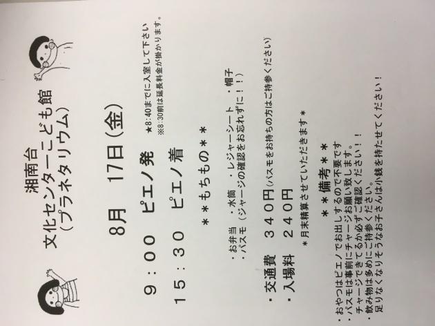 e0131910_11501914.jpg