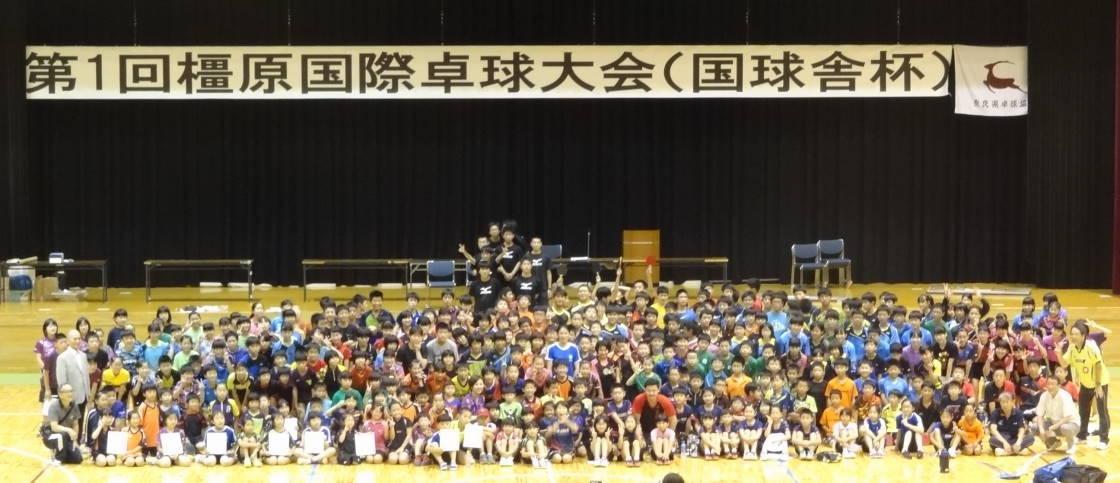 橿原国際卓球大会_e0052012_08582036.jpg