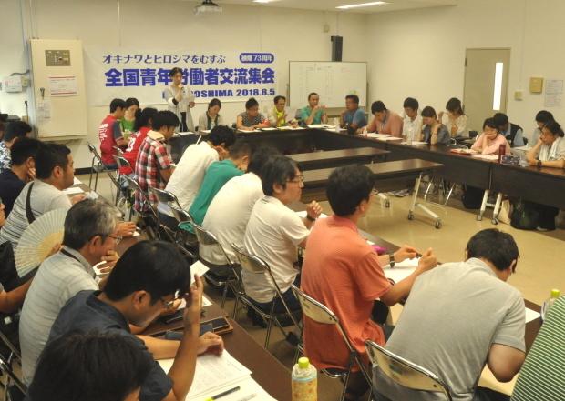 戦争阻む労働運動を! 被爆73周年 8・5オキナワとヒロシマを結ぶ全国青年労働者交流集会 in HIROSHIMAを開催しました_d0155415_17572270.jpg