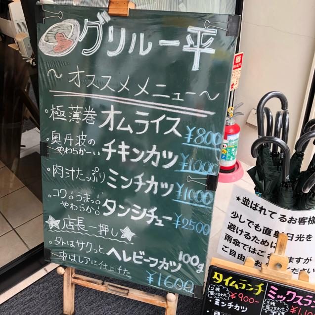 夏休み@神戸☆たまには洋食ランチ!_d0285416_18133278.jpg