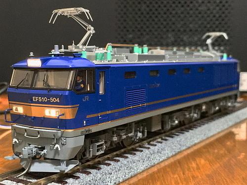 カトー16番EF510貨物色(青)の加工_f0037227_19220507.jpg