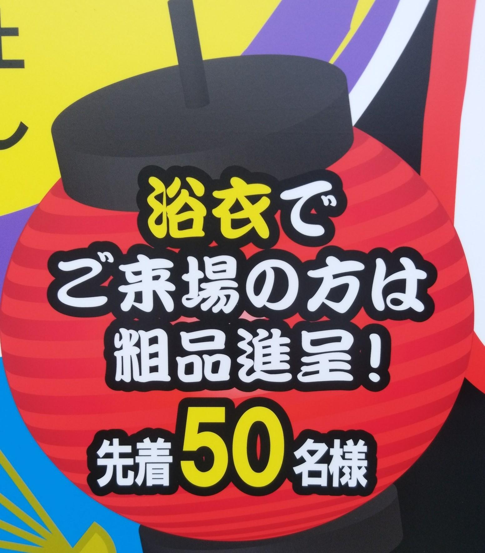 ゴスペル&キッズクラブジョイからイベントのお知らせ!_d0120628_23343069.jpg