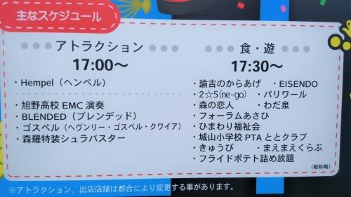 ゴスペル&キッズクラブジョイからイベントのお知らせ!_d0120628_23392916.jpg