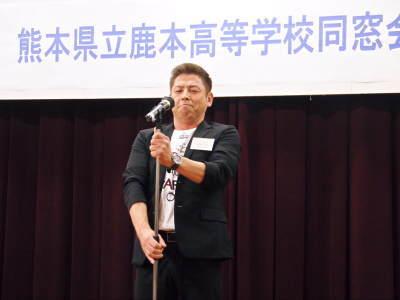 熊本県立鹿本高等学校 同窓会1988 卒業30年目の大同窓会!_a0254656_20123998.jpg