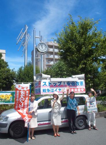 終戦の日 東京・清瀬市で訴える_b0190576_23233272.jpg