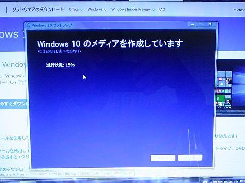 e0146484_09120148.jpg
