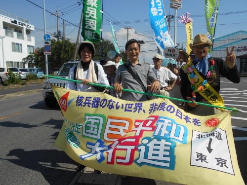 2018 国民平和大行進_a0162505_09133102.jpg