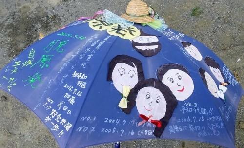 2018 国民平和大行進_a0162505_09271474.jpg