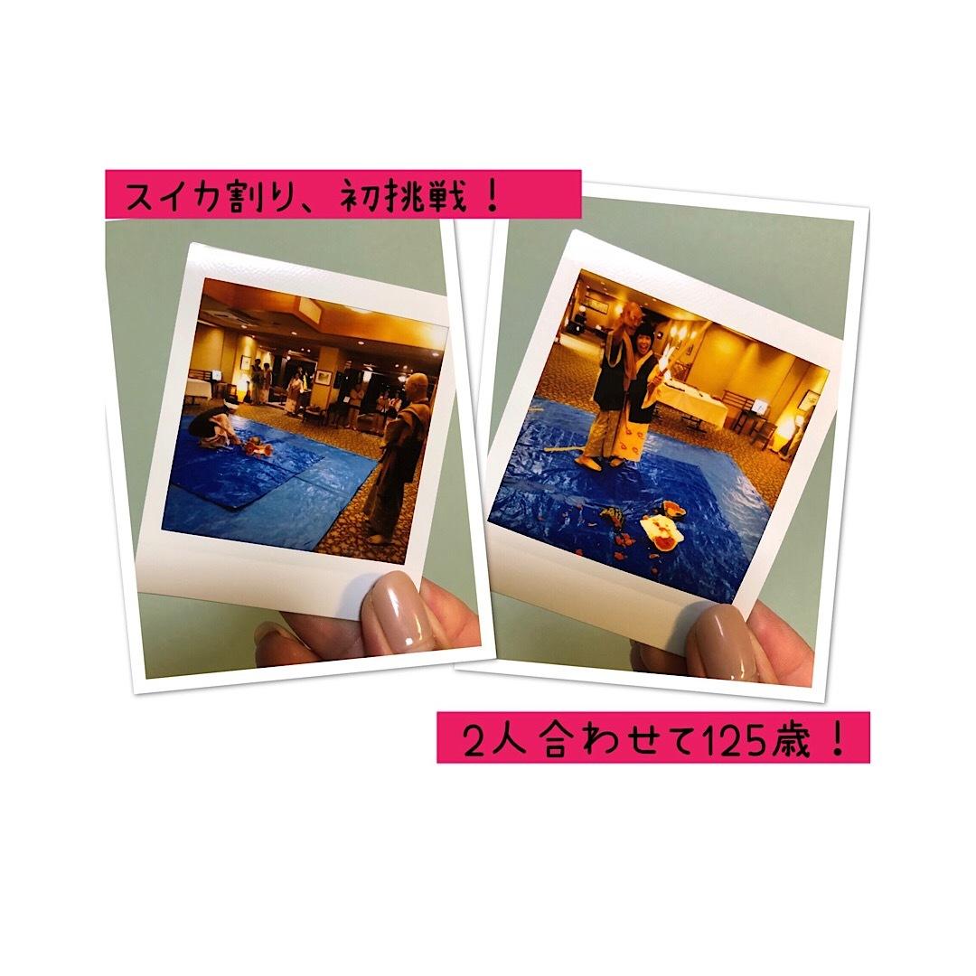 岡山へ行くならここ!!_f0249610_20533011.jpeg