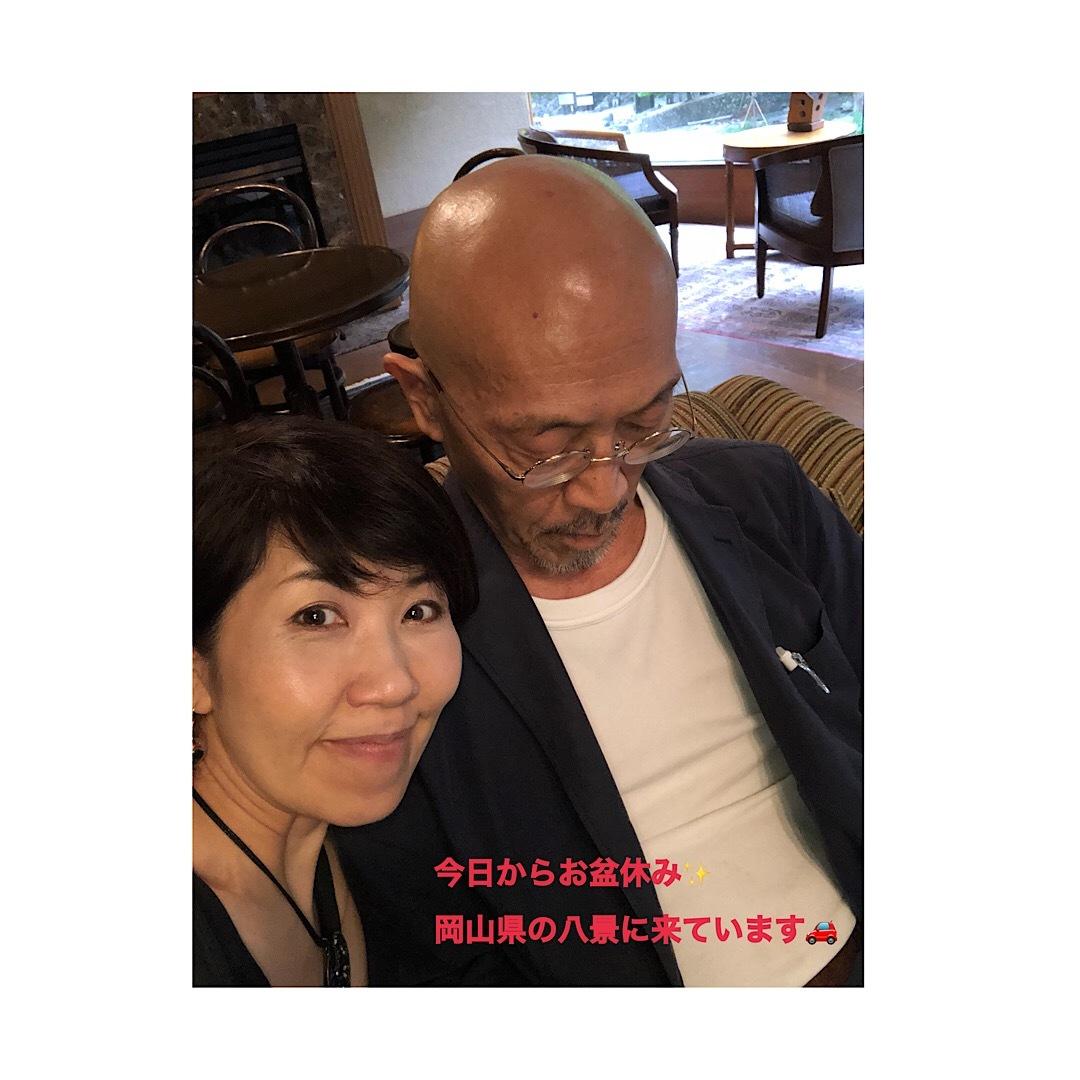 岡山へ行くならここ!!_f0249610_20553859.jpeg