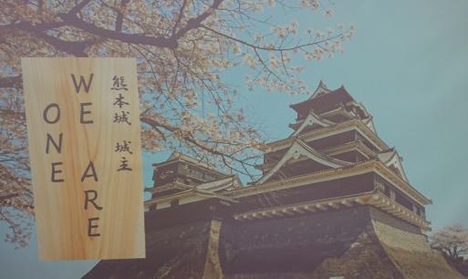 熊本城主証が届いたよ!_d0166925_11480309.jpg