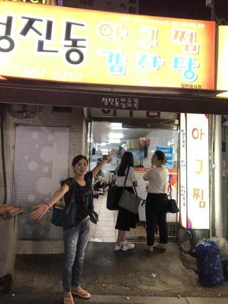 釜山で爆食_e0185530_00520135.jpeg