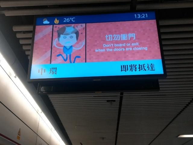 MTR@尖沙咀→九龍_b0248150_14270341.jpg