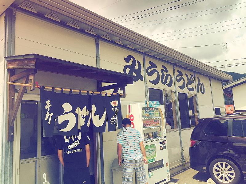 【吉田うどんの行列店】 みうらうどん  ~食べるだけの割り切りも「味」_b0008655_14164732.jpg