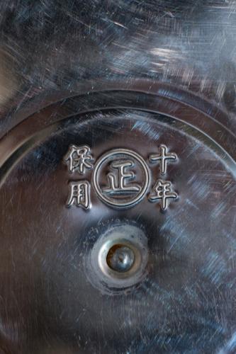 台湾 台中 高田唯展「形形色色」 その4_b0141474_13333355.jpg