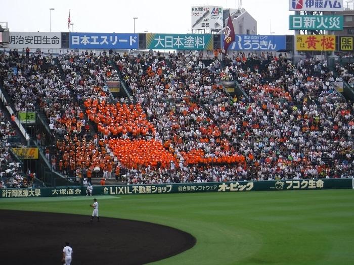 ◆2018夏の甲子園2回戦 ~興南VS木更津総合~_f0238779_15530588.jpg